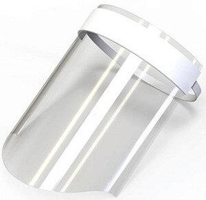 Fresh View Shield