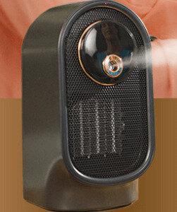 Humidi Heater